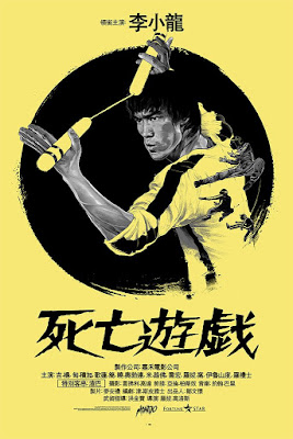 Designer Con 2018 Exclusive Game of Death Movie Poster Variant 1 Screen Print by Gabz x Mondo