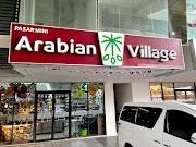 ARABIAN VILLAGE TAWAR PRODUK TIMUR TENGAH DAN MAKANAN SUNNAH BERKUALITI DAN HARGA BERPATUTAN