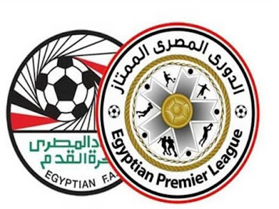 """الأن """" ◀️ مباراة طلائع الجيش وسيراميكا """"ماتش"""" مباشر 29-5-2021 طلائع الجيش ضد سيراميكا الدوري المصري"""