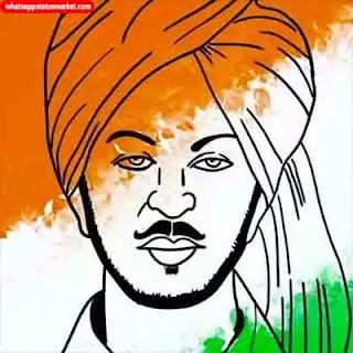 26 January bhagat singh Image