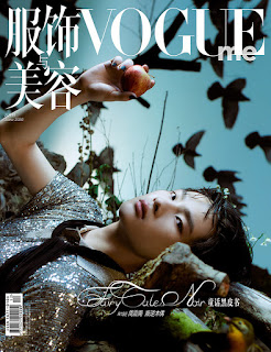 Zhou Zhennan is the Cover Boy of Vogue Me China June 2020 Issue