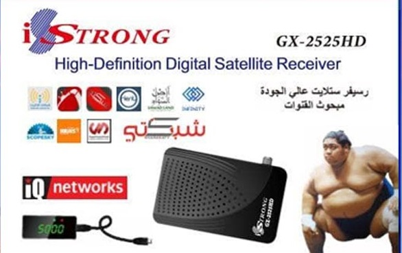 ISTRONG GX-2525 HD RECEIVER NEW SOFTWARE UPDATE FREE