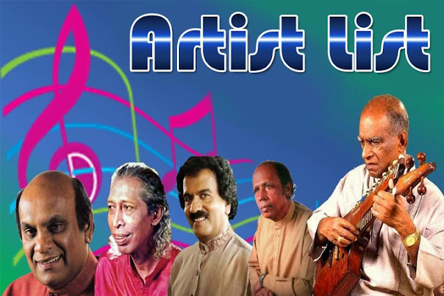 artist,list,sri lanka artist list,national artist,india artist list,artist christmas,ultimate artist list,sinhala song artist list,Englsih artist list,
