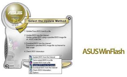 Asus-Winflash-Download-for-Windows