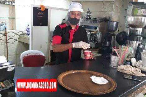 أخبار المغرب: الدار البيضاء تفاجئ المقاهي والمطاعم برسوم جبائية عن فترة الحجر