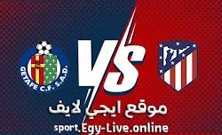 مشاهدة مباراة اتلتيكو مدريد وخيتافي بث مباشر ايجي لايف بتاريخ 30-12-2020 في الدوري الاسباني