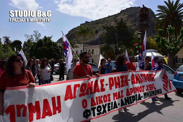 Σωματείο Ιδιωτικών Υπαλλήλων Αργολίδας: Δεν θα ξαναματώσουμε για να σωθούν τα κέρδη των λίγων!