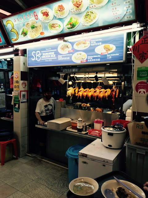 SP3 Chicken Rice, Redhill Food Centre