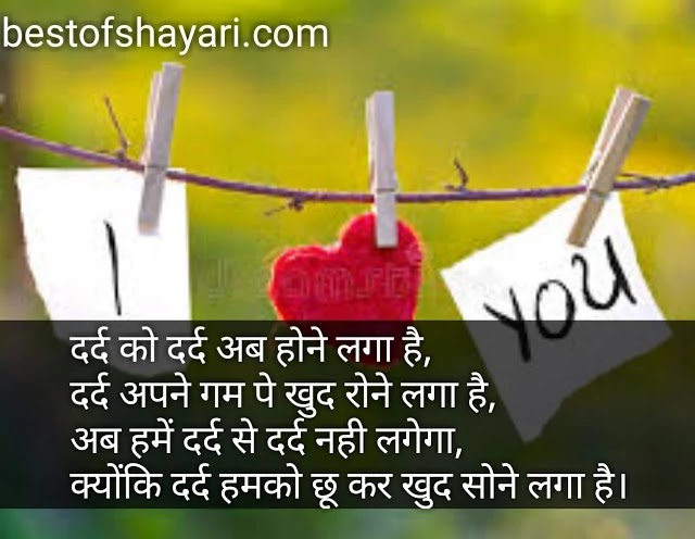 Very Sad Love Shayari | in hindi 2020