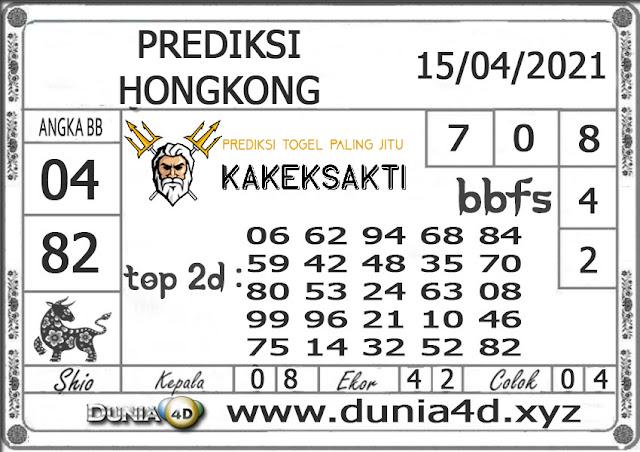 Prediksi Togel HONGKONG DUNIA4D 15 APRIL 2021