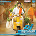 DJ (2017) Telugu Mp3