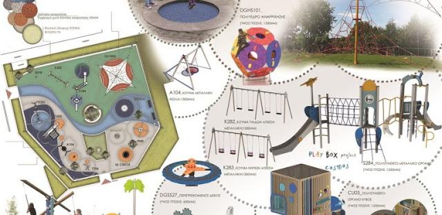 Υπογράφηκε η σύμβαση για την αναβάθμιση της παιδικής χαράς στο κεντρικό πάρκο της  Μεσσήνης