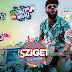 Sziget Festival 2017 | 2º Avance