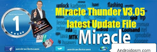 How To Download Miracle Thunder V3.05 Setup Unlock Tool Latest Update 2020 Free Password Download To AndroidGSM