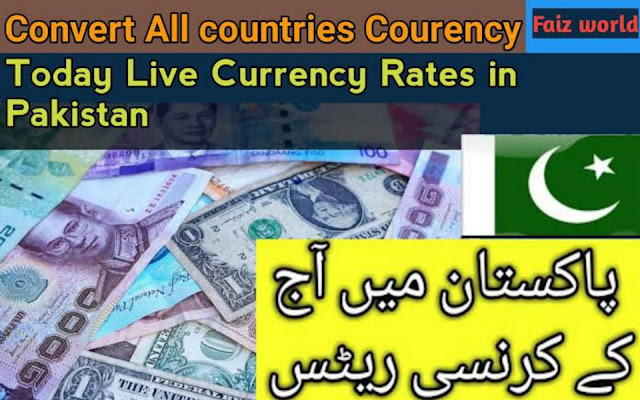 pakistan currency rate | live currency rates in pakistan All countries Live Currency Converter 2020