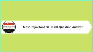 Most Important 50 HP GK Question Answer