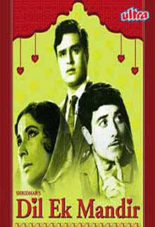 Hindi Films and Songs - News and Videos Information: Dil Ek