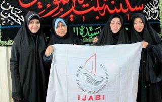 Syi'ah Menurut Fatwa MUI dan Ormas Islam