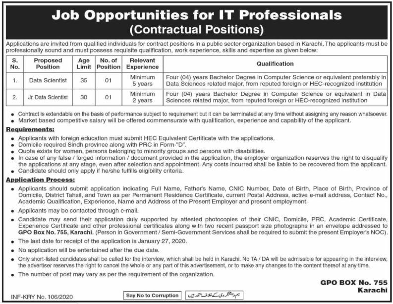 Public Sector Organization Jobs 2020 in Karachi Latest