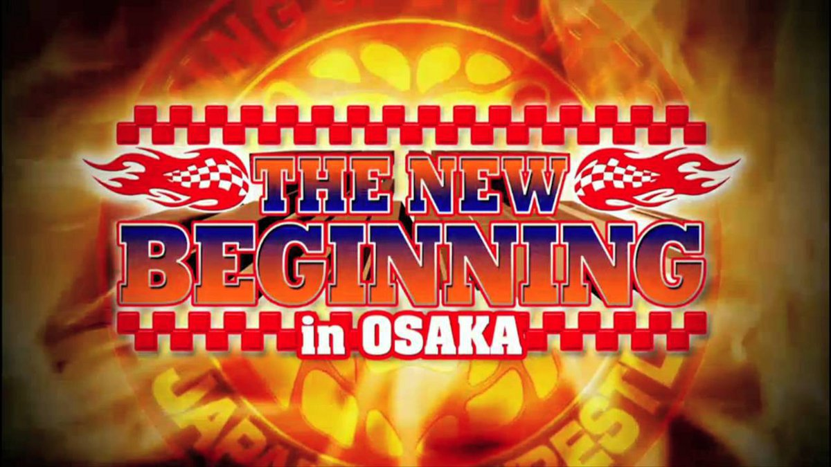 FITE transmitirá ao vivo o  NJPW: The New Beginning In Osaka