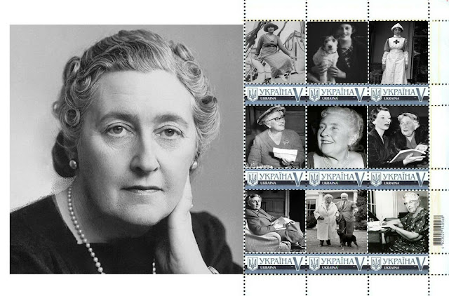 Ukraine 2017, Literature, Writer Agatha Christie