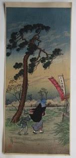 高橋弘明(松亭) 小松川(新版画) 木版画の木版画版画販売買取ぎゃらりーおおのです。愛知県名古屋市にある木版画専門店。