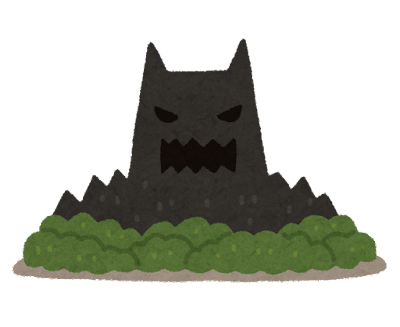 鬼ヶ島のイラスト