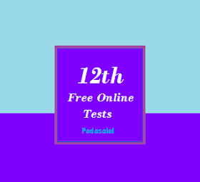 12th Standard 1 Marks - Free Online Test - English Medium