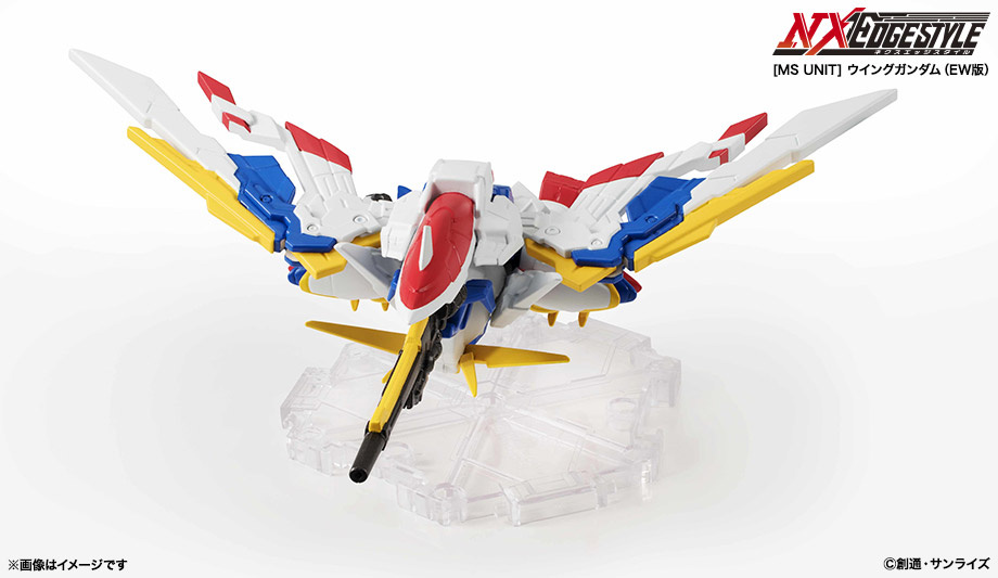 NXEdge Style [MS Unit] Wing Gundam EW ver. - Release Info