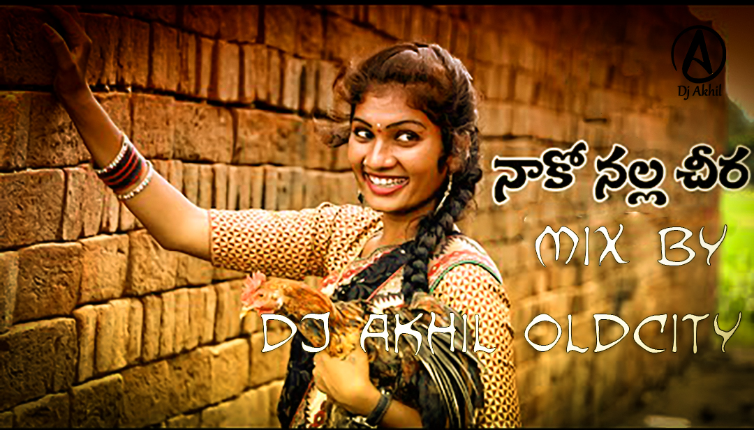 Naako Nalla Cheera New Folk (My Style Mix) By Dj Akhil Oldcity 8074246538(www.newdjsworld.in)