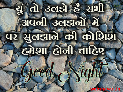 good night image facebook hd