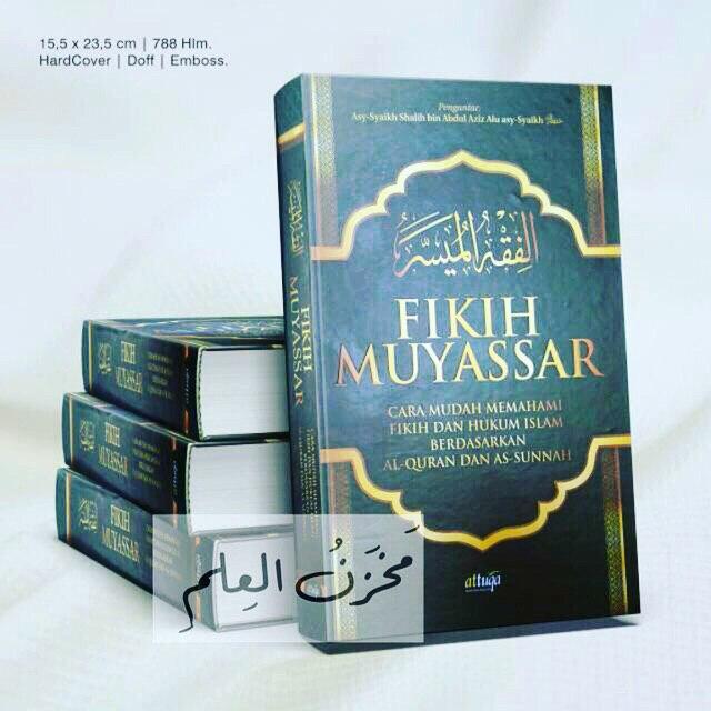 Terjemah Fiqih Muyassar