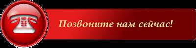 Мебельная фабрика Севастополь