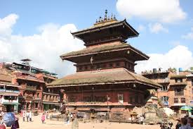 Bhairava Nath Temple  Bhaktpur Durbar