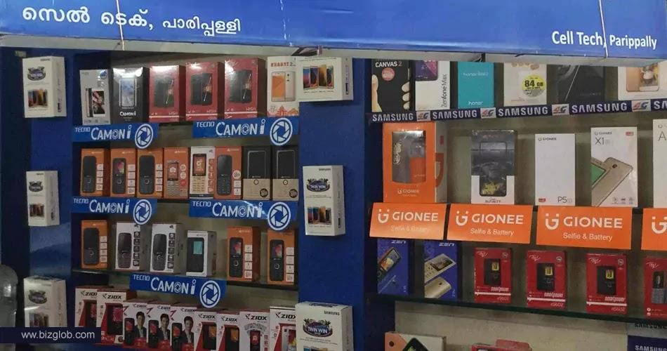 Cell Tech Mobiles, Logo, Emblem, Parippally, Kollam