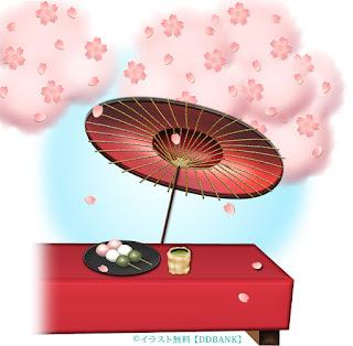 花見茶屋の縁台のイラスト