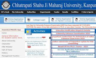 Kanpur University Result 2018 CSJMU Result Chhatrapati Shahu Ji Maharaj University BA B.Com B.Sc MA B.Ed result 2017 – 2018