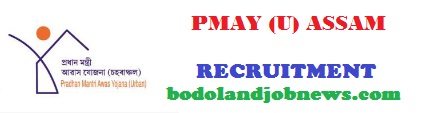 Pmay U Assam Recruitment 2018 Mis Specialist No 12 Of 2018