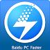 تحميل برنامج بايدو فاستر baidu pc faster احدث برنامج لتسريع الجهاز