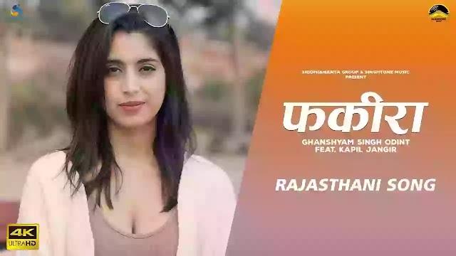 फकीरा Fakeera Rajasthani Song Lyrics