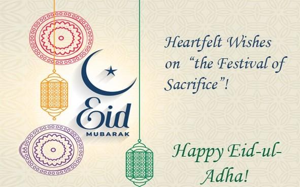 Happy Bakri Eid Images