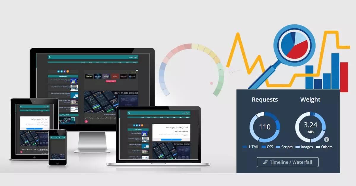 أدوات مجانية مهمة لأصحاب ومسؤولي المواقع الإلكترونية