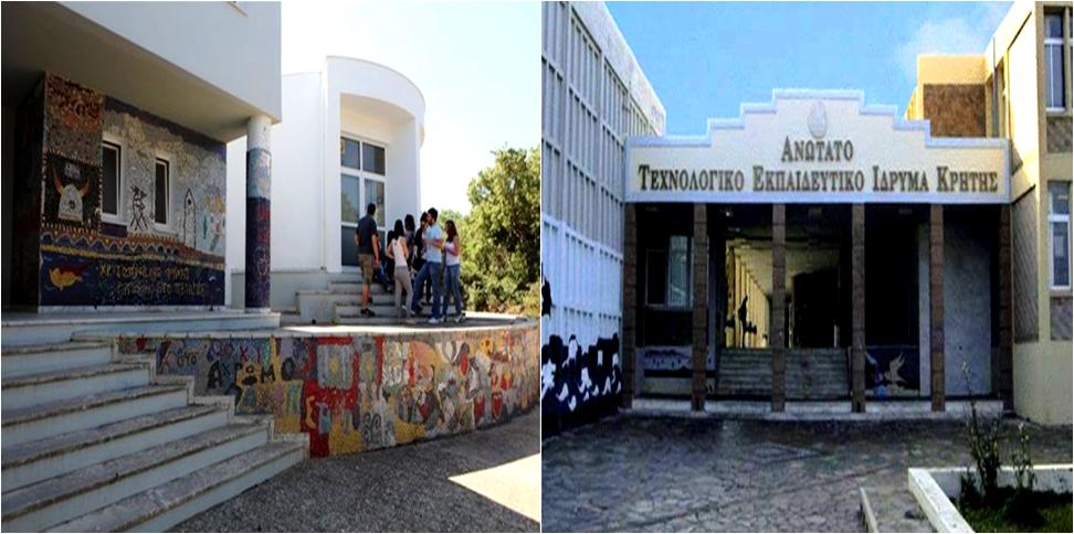 Φοιτητές Κρήτης: ''Έχουμε το δικαίωμα στη δωρεάν σίτιση - στέγαση''