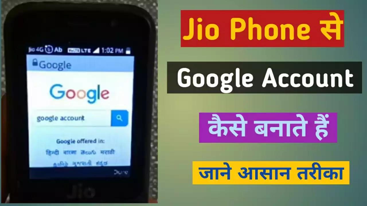 Jio Phone Me Google Account (Email Id) Kaise Banaye