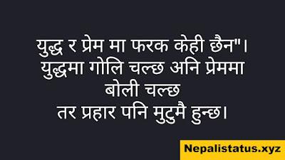 nepali-attitude-status-for-girl