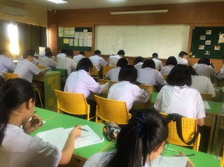 ปรกาศรับสมัครครูสอนวิชาคณิตศาสตร์ ภาษาอังกฤษ วิทยาศาสตร์ ฟิสิกส์ เคมี ชีวะ ภาษาไทย ภาษาญี่ปุ่น ภาษาจีน ภาษาเกาหลี