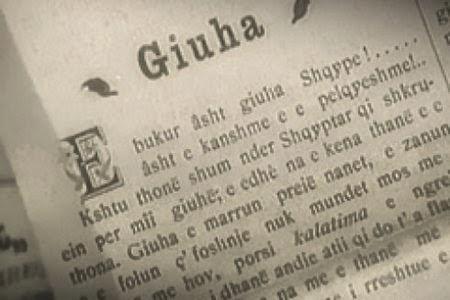 Dialekti Gegë, Gegerishtja Gegnishte