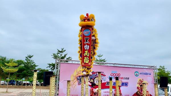 漫遊田中520黑白兩稻 藝陣醒獅高樁競賽