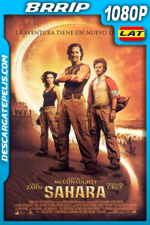 Sahara (2005) 1080p BRrip Latino – Ingles