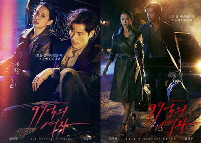 Drama Korea Woman Of 9.9 Billion, Korean Drama Woman Of 9.9 Billion, Sinopsis Penuh Drama Korea Woman Of 9.9 Billion,